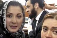 Party lawyers decide to file petition in LHC to retrieve Maryam's passport