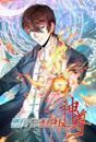Read Modern Day God Manga - Read Modern Day God Online at readmng.com